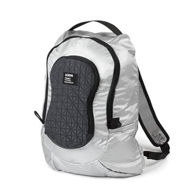 Рюкзак в кошельке Lexon Peanut, 240 гр, алюминий