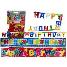 """Гирлянда """"Happy Birthday"""""""