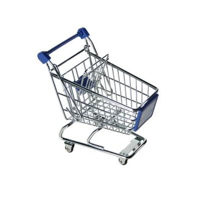 Органайзер ООТВ Супермаркет металлический, синий