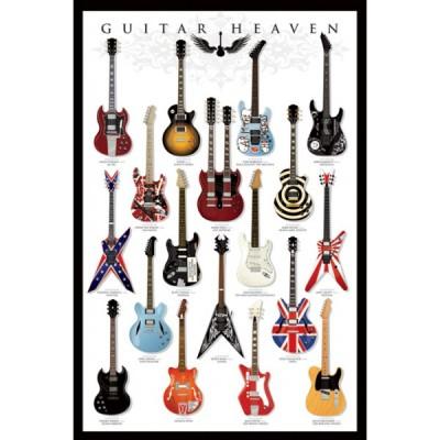 "Постер ""Guitar Heavan""  61 х 91,5 см"