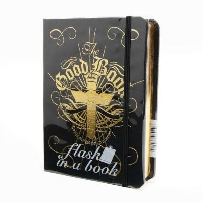 Потайная фляга в книге, нержавеющая, Good Book