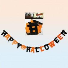 """Гирлянда """"Happy Halloween"""", 1,68м"""