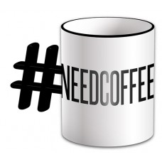"Кружка ""Need Coffee"""