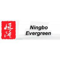 Ningbo Evergreen