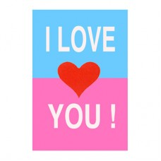 """3D открытка """"Я люблю тебя/А ты?"""""""